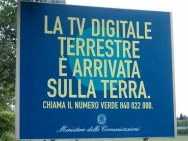 TV Digitale Terrestre DTT @ Davide Maggio .it