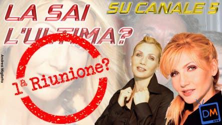Lorella Cuccarini (La Sai l'Ultima) @ Davide Maggio .it