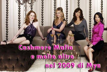 Mya - novità Gennaio Febbraio 2009 @ Davide Maggio .it