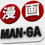 Man-Ga TV