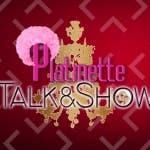 Platinette Talk & Show logo small