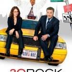 30 Rock (Tina Fey, Alec Baldwin)