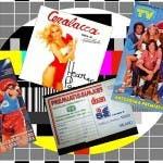 1983 - Fantastico 4 vs Premiatissima 83