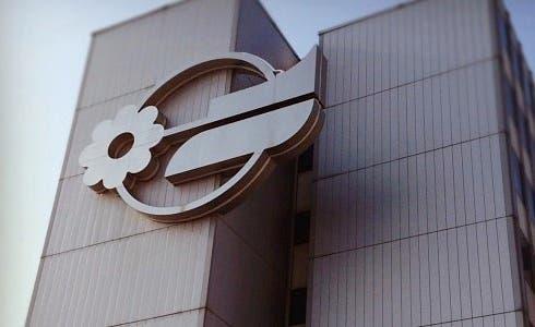 Mediaset interessata a La7