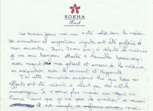 Estratto lettera medico suicida Koh-Lanta