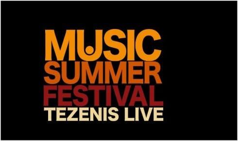 Music Summer Festival - cast