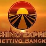 Pechino Express 2 - la prima puntata live su DM