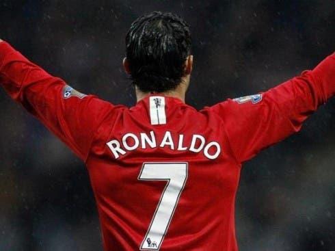 Cristiano Ronaldo - maglia 7