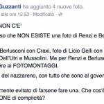 Sabina Guzzanti - Confessione di complicità