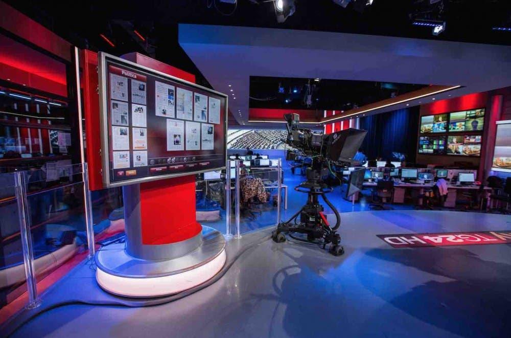 Sky TG24 - Studio