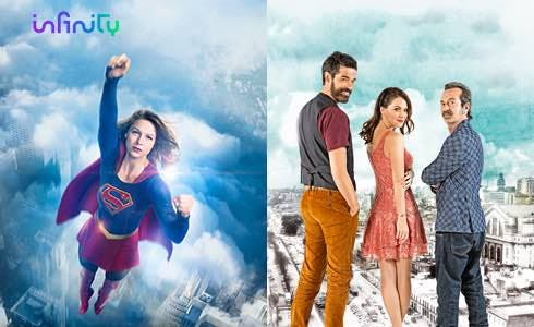 Onda su onda, Supergirl