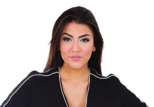 Giulia Salemi al Grande Fratello Vip 2018