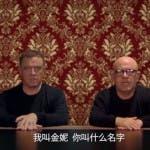 Maurizio Crozza imita Dolce e Gabbana