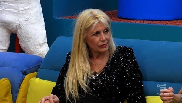 Maria Teresa - GF Vip 5