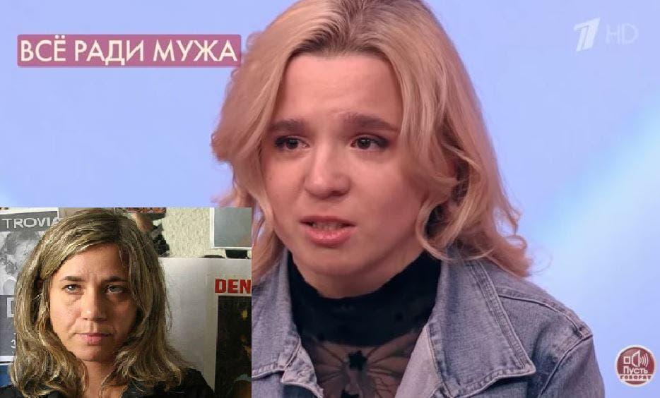 Alesja Rostova, Piera Maggio