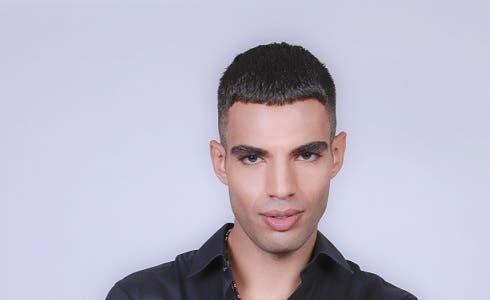 Samy Youssef - GFVIP