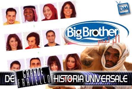 Grande Fratello Arabia